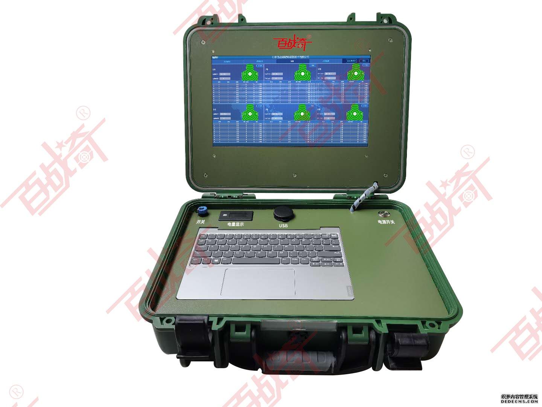 <b>BAQ-Z3型全自动报靶中控系统</b>